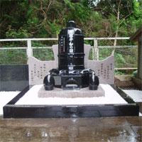 高野山開祖1200年記念・世界平和の鐘