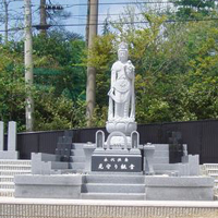 五月山緑地霊園 見守り観音