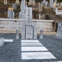 五領共同墓地、杉田家墓所改修工事