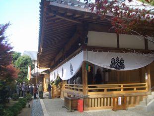 晋山江湖会
