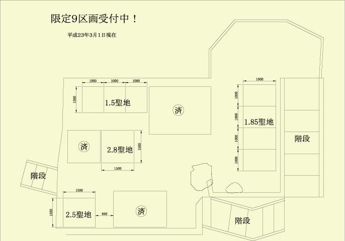 伊勢寺区画図