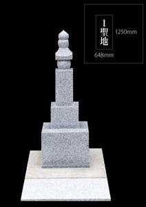 永代供養墓 1聖地五輪塔