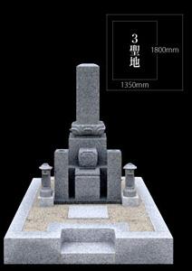永代供養 3聖地墓石蓮華付