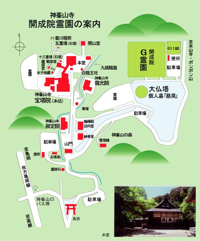 神峯山寺境内MAP