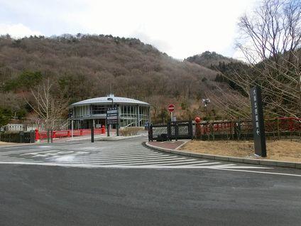 大阪北摂霊園管理事務所