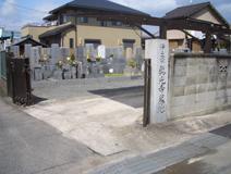 高槻三島真光寺墓地風景