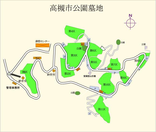 高槻市公園墓地・区画図