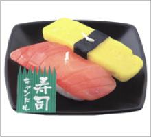 寿司 Aキャンドル