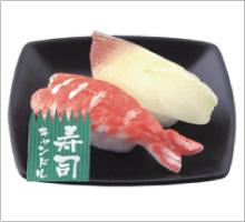 寿司 Bキャンドル