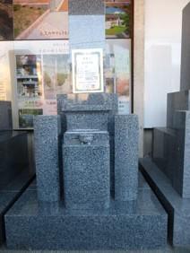 黒龍石神戸型8寸角 限定3基