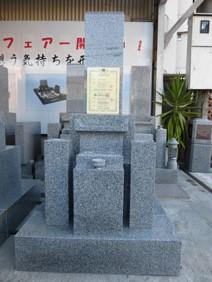 大島石神戸型8寸角 鳴本石材