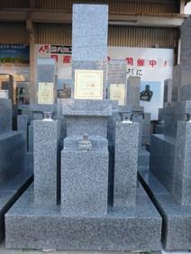 大島石神戸型8寸角 限定3基