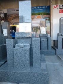 アーバングレー石神戸型石8寸角 限定3基