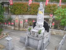 泰聖寺 観音納骨堂