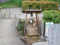 金龍清水湧出る井戸