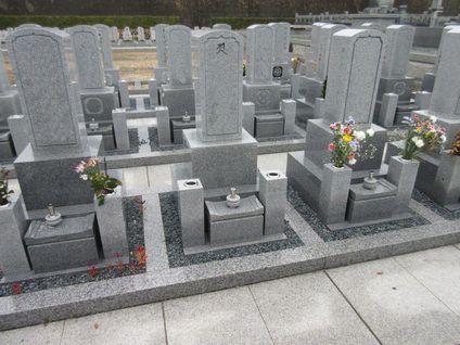 久遠瑞雲墓