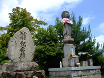 鵯越墓園モニュメント