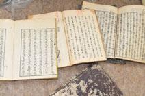 本光寺・仏教資料