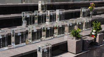 クリスタル墓地
