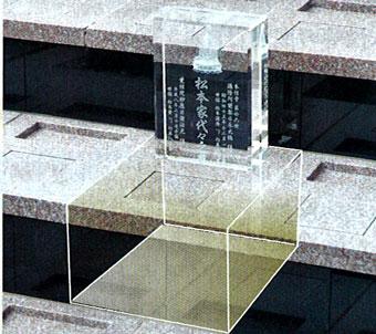 納骨スペースイメージ