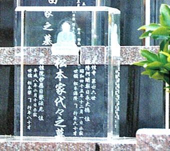 クリスタル墓石拡大
