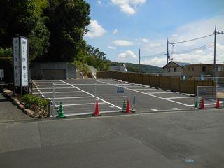 伊勢寺駐車場