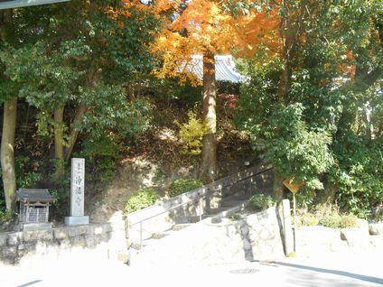 浄福寺進入路