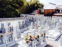 常見寺一味苑墓地風景