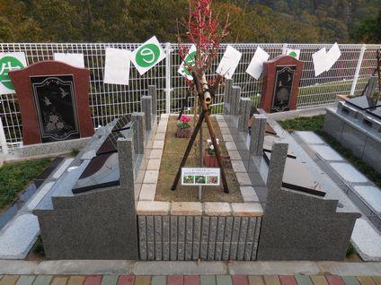 ガーデニングの丘「樹木葬」