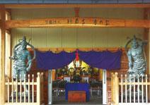 妙力寺・仏壇付墓所