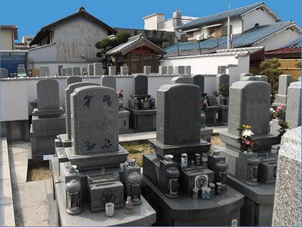 如願寺墓地風景