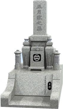 2聖地セット墓地霊標付和型