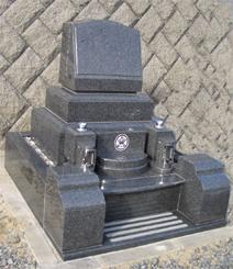 2㎡ 洋碑 黒晶石