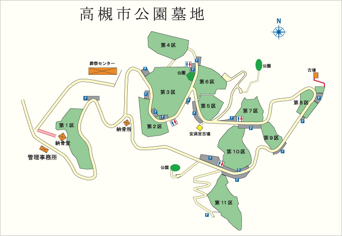 高槻市営公園墓地 区画図