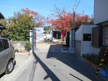 東仙寺墓地進入路