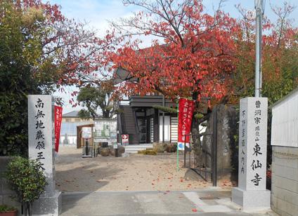 東仙寺山門