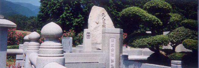 延暦寺大霊園 株式会社ドンク