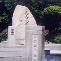 比叡山延暦寺大霊園 株式会社ドンク