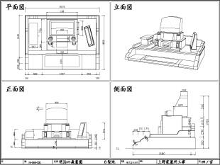 上野家 施工図面