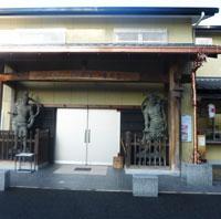 妙力寺本堂龍の銅堅樋
