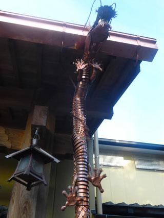 龍の銅堅樋