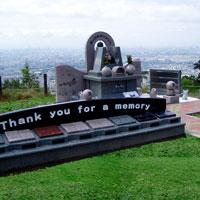 五月山緑地霊園ペット供養塔