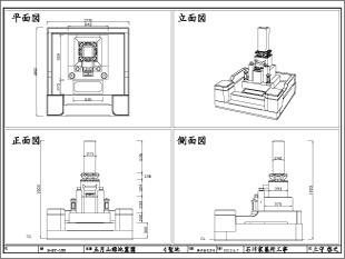 石川家 施工図面