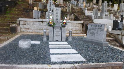杉田家墓所改修完成