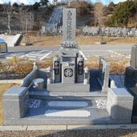 宝塚すみれ墓苑・中田家