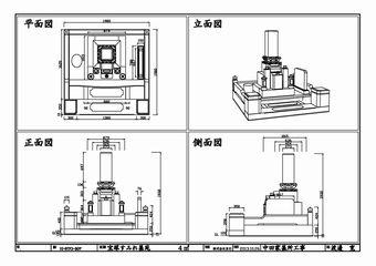中田家 4面図