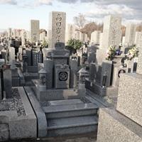 富田林霊園・髙田家墓所工事