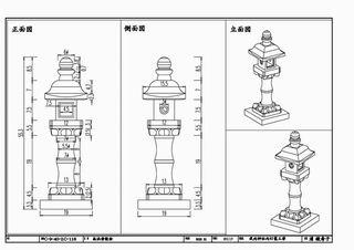 武内神社 灯籠 制作図面