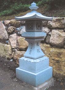九州東教区