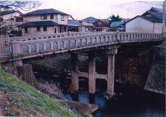 旧山出橋写真